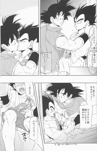 DRAGON BALL Z. YAOI Doujinshi. Kakarotto x Vegeta