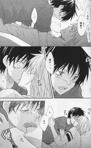 Big Windup! YAOI Doujinshi ( Hamada x Izumi ) Ookiku Furikabutte