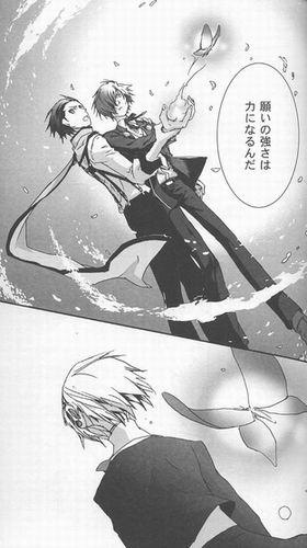 Persona Yaoi Doujinshi Ryoji Hero Universe Full Feathers