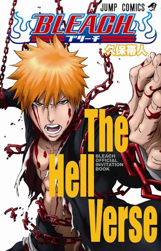 Bleach Movie 4 The Hell Verse 720p Mkv - marlandpepaca - Blogcu com